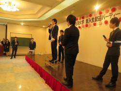 IMG_6パーティ始まり