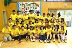 0黄グループ